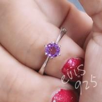 經典六爪紫水晶戒